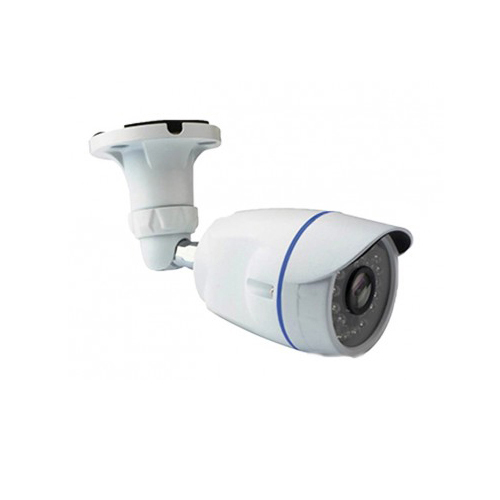 BEGAS GL 1130 1.0mp AHD Güvenlik Kamerası (720p)