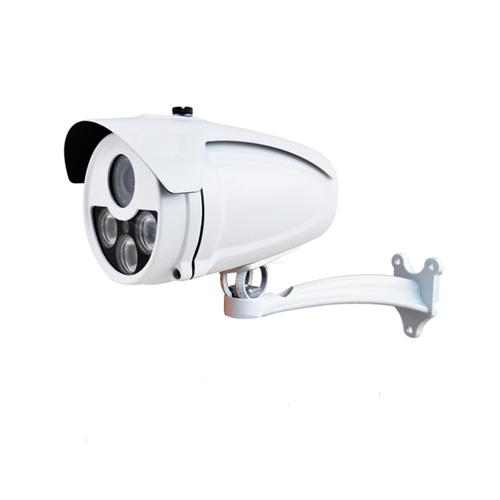 Begas 3040 AHD 720p Güvenlik Kamerası