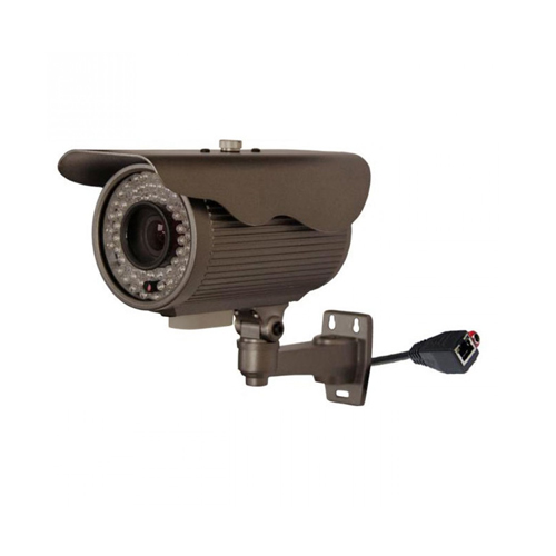 Begas BL-6048 1.3 MP IP Kamera
