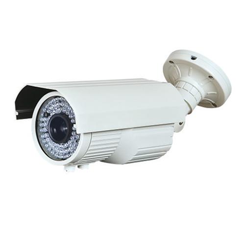 LHY V8084 HD 1 MP Varifokal Lensli IP Güvenlik Kamerası