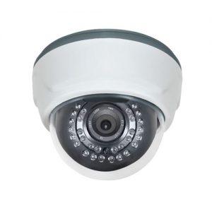 LHY VP1030 HD 1.3 MP IP Güvenlik Kamerası